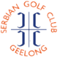 serbian golf club geelong logo